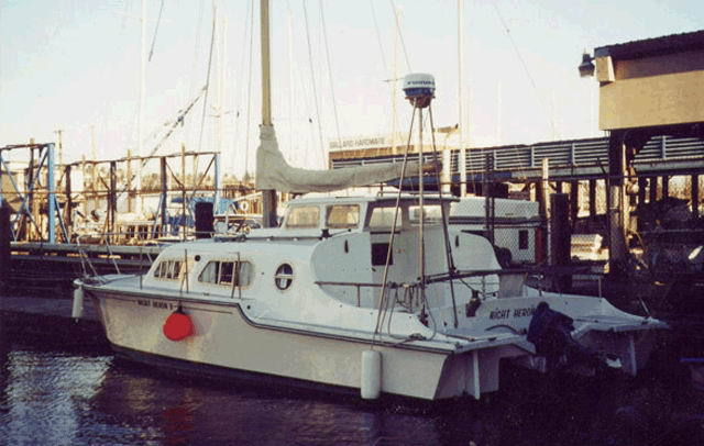 Cruising Catamaran Catalac 9M for sale